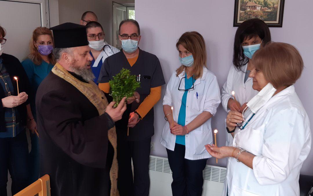 Осветиха ВИП стая и реанимационен сектор в Ендокринологично отделение на МБАЛ – Смолян